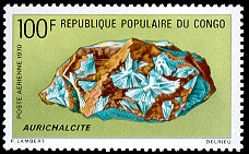 Congo People's Republic Scott C94