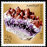 Germany, DDR Scott 1357