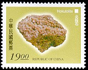 China (ROC) Scott 3124